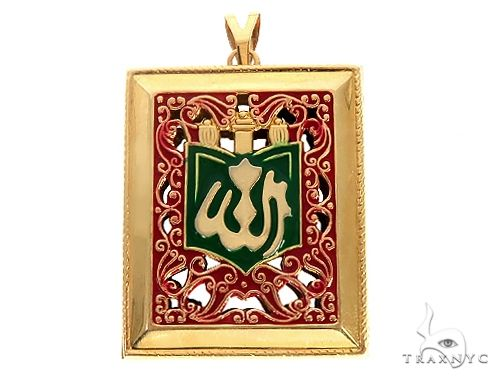 14K Square Locket With Arabic Script Allah Enamel Pendant 65264 65265 Metal
