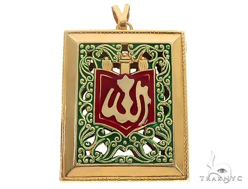 14K Square Locket With Arabic Script Allah Enamel Pendant 65264 Metal