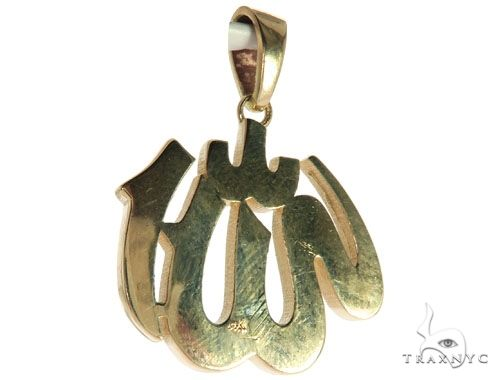 14K Yellow Gold Diamond Allah Islam Religious Charm Pendant 63970 Metal